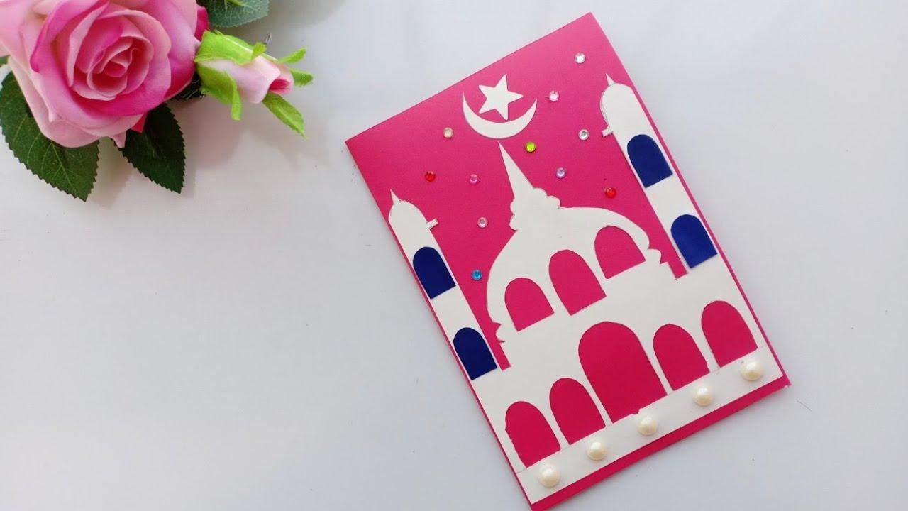 diy eid card  handmade eid card making